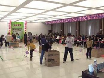 盛源集团第一届趣味联谊赛(上)