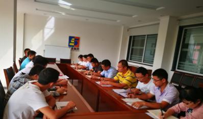 集团营业稽查组到滨海公司开展营业稽查及业务指导工作