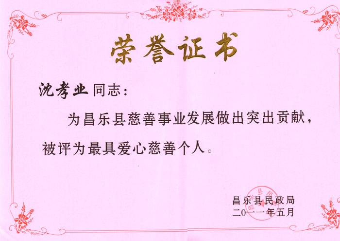 申博太阳城官网