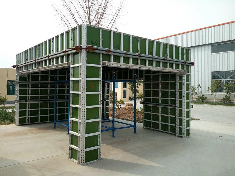 铝框木模样板间