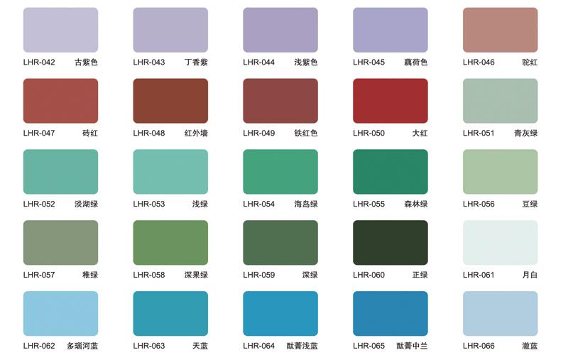 Le Qiang paint