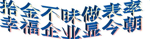 新葡京网站