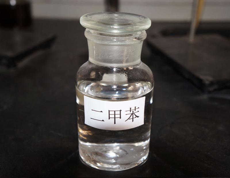 Xylene (C8H10)