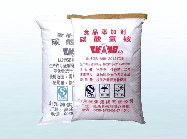 Food-grade ammonium bicarbonate