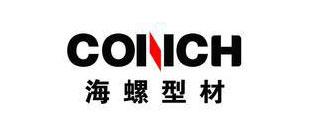 芜湖海螺型材料有限公司