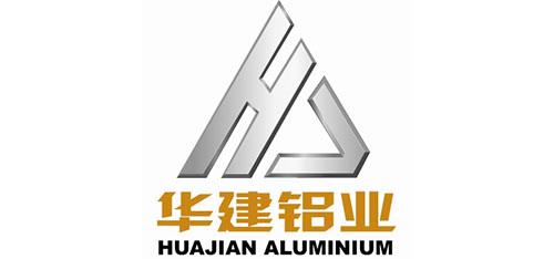 山东华建铝业集团有限公司