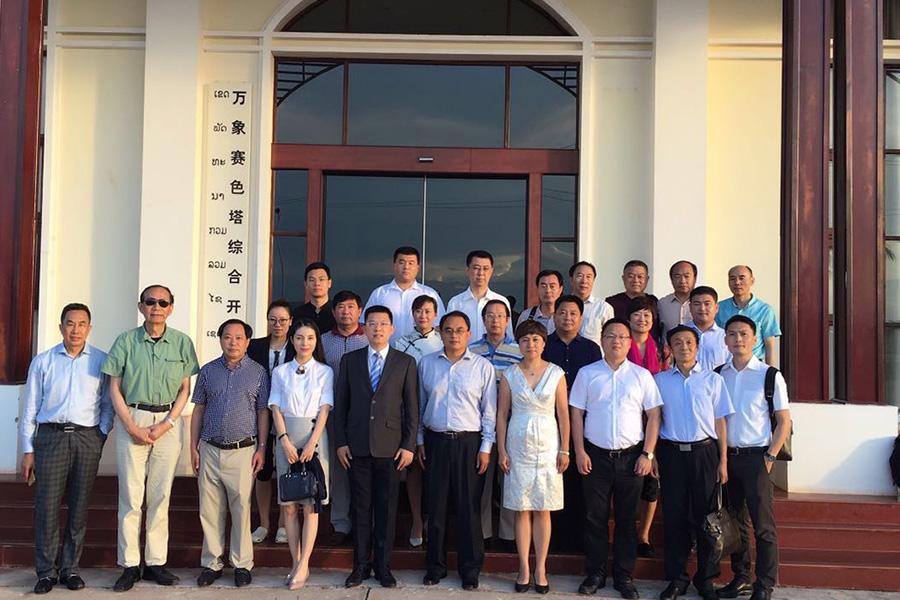 中国海外投资联合会企业家考察团赴老挝万象赛色塔考察