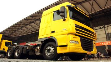 Zaozhuang Zhenxing Logistics