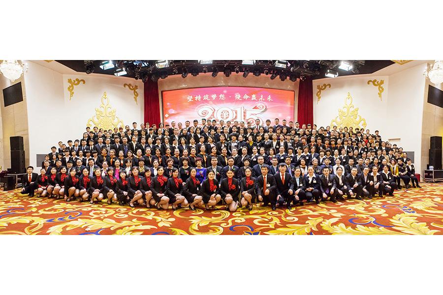 2015明润视光年会