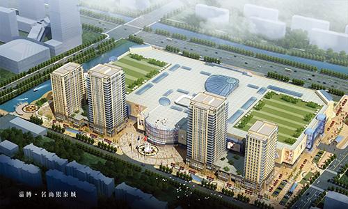 淄博·名尚银泰城