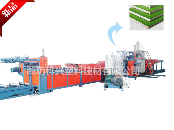 耐用塑面防水建筑模板生產線