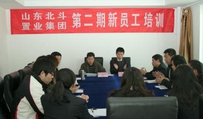 集团公司组织2010年第二期新员工培训