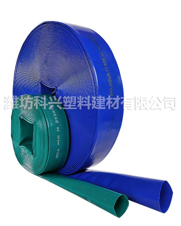 PVC特制高强度涂塑水带