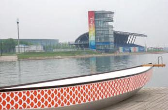 奥林匹克水上公园