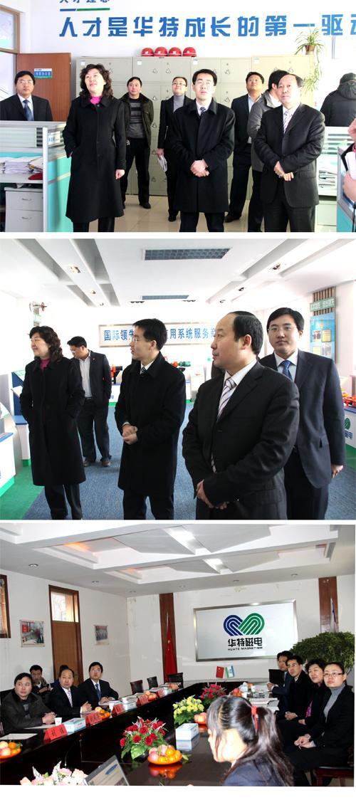 共青团潍坊团市委领导来公司调研