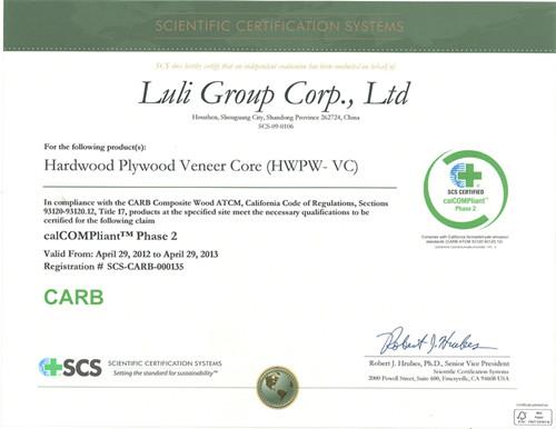 carb证书