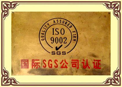 国际SGS公司认证
