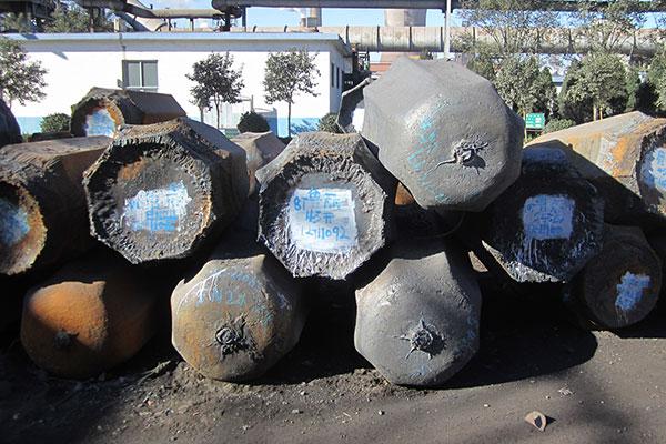 Steel ingot