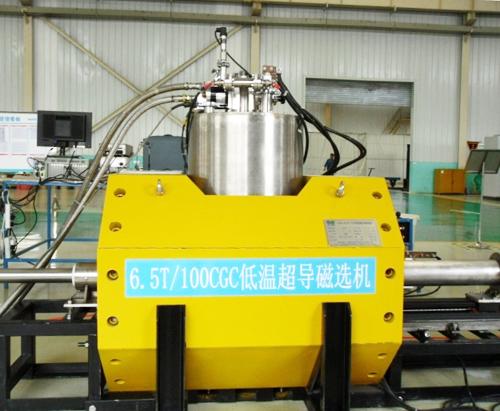 6.5T/100實驗室用液氦零揮發低溫超導磁選機