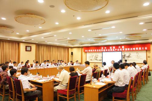 2013年工作年会在北京召开