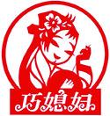 山东济南巧媳妇食品有限公司