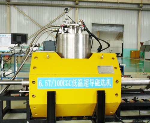 The nonvolatile 6.5T/100 cryogenic superconducting magnetic separator for labora