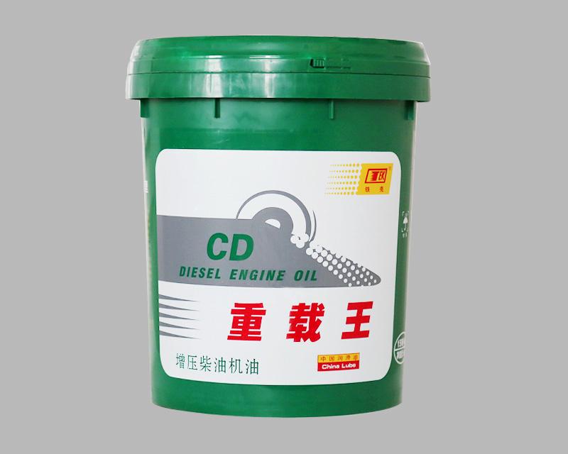 CD增压柴油机油