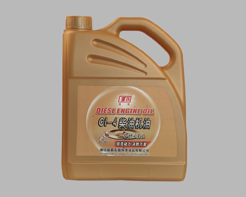 CI-4合成油压王