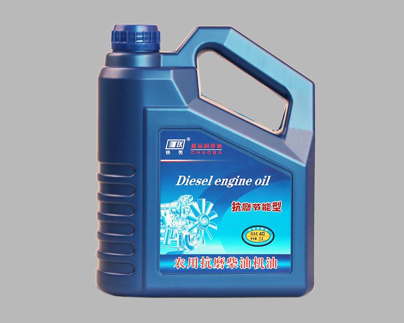农用抗磨柴油机油