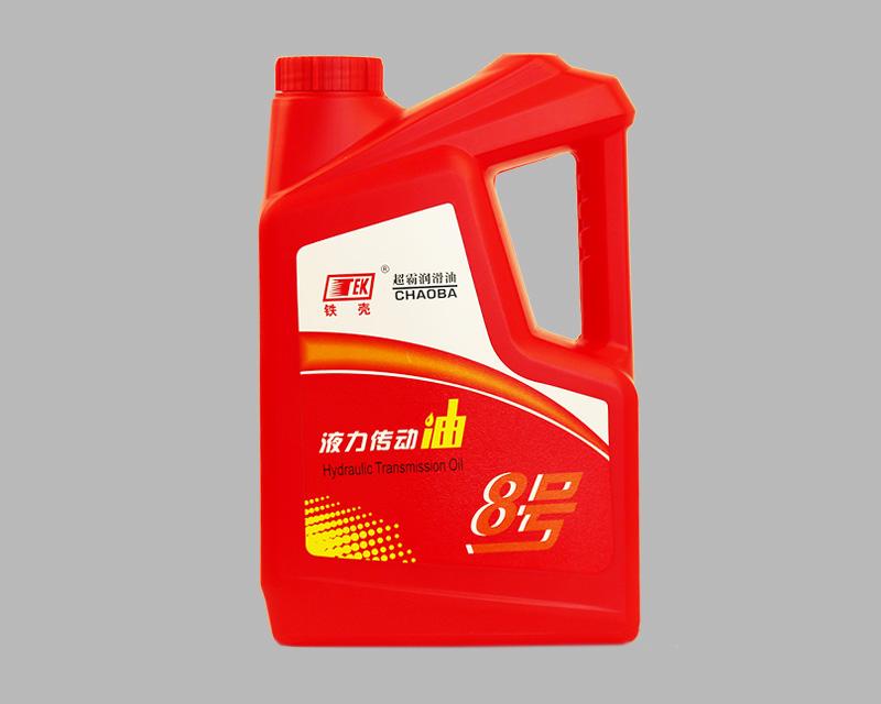 8号高级液力传动油