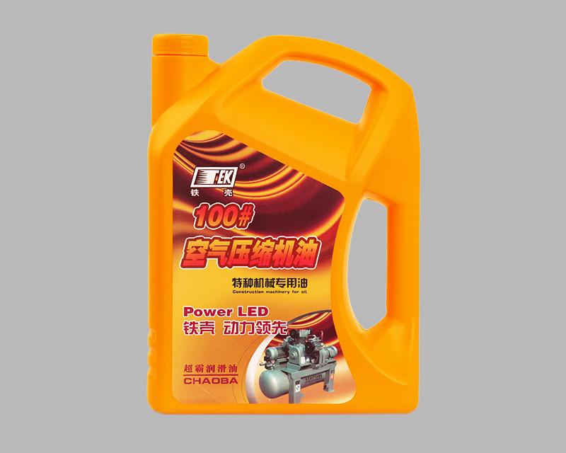 空气压缩机油特种专用油