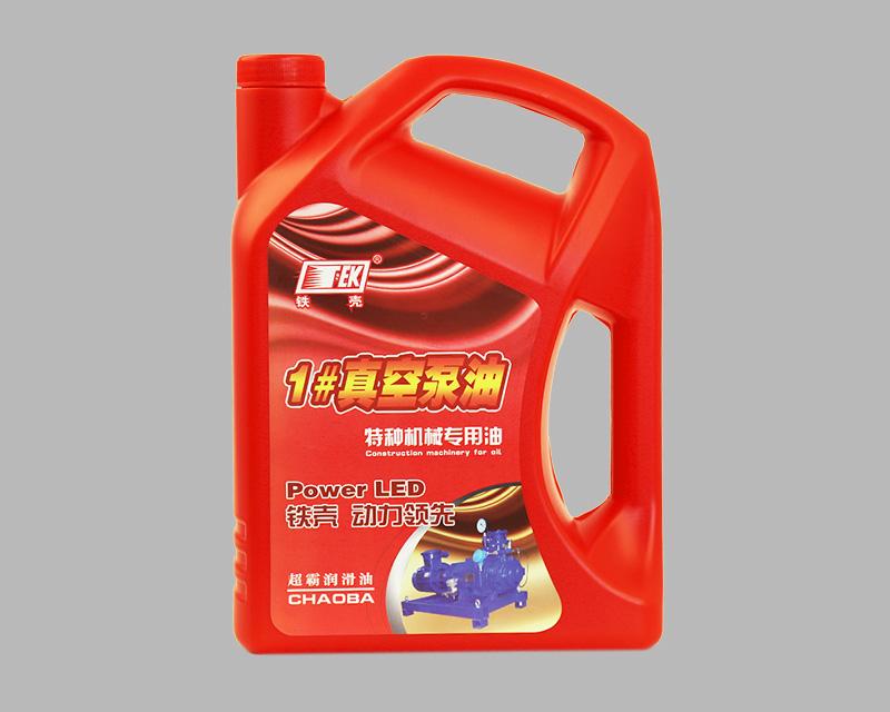 真空泵油特种专用油