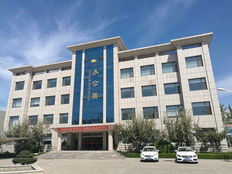 集团办公楼