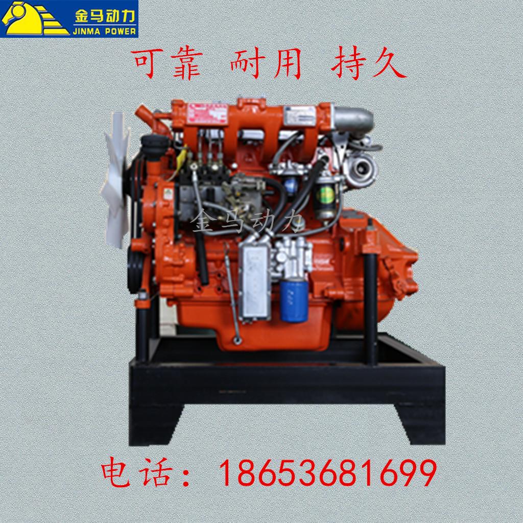 4100离合器柴油机