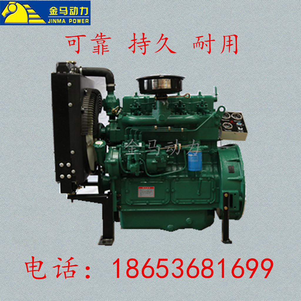 K4100D柴油机