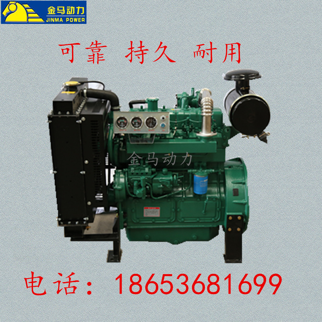 ZH4105ZD柴油机
