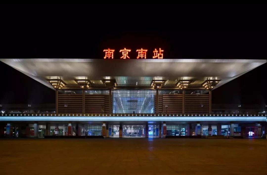南京南高铁站照明工程