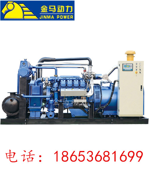 120KW燃气发电机组