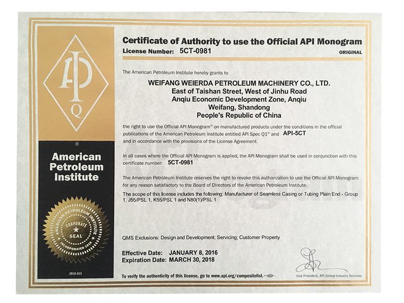 API認證