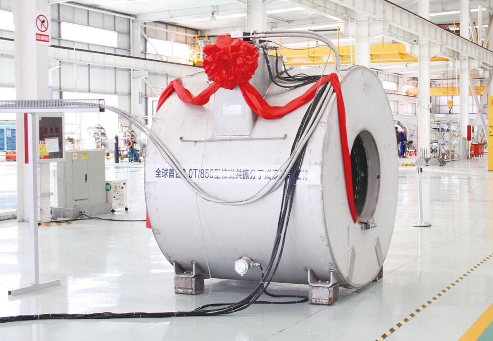 3.0T核磁共振成像超導磁體