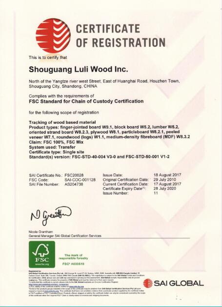 FSC森林管理体系认证