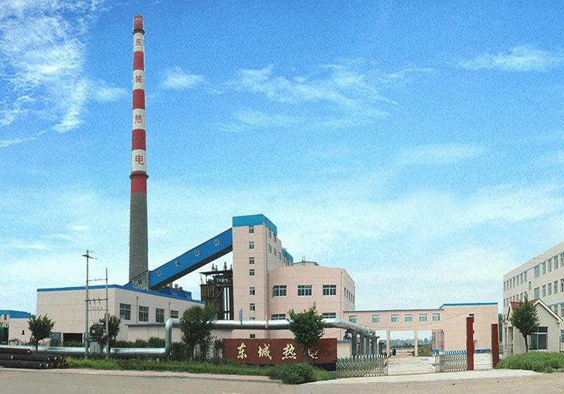 东城热电公司