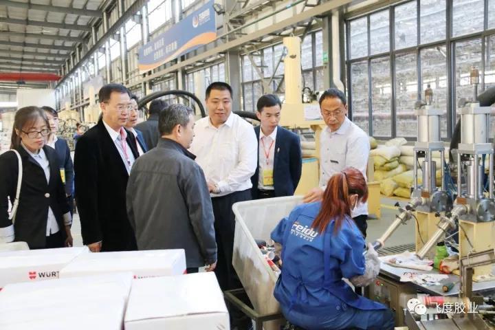 中国有色金属加工工业协会、滨州铝型材协会领导莅临飞度胶业参观指导