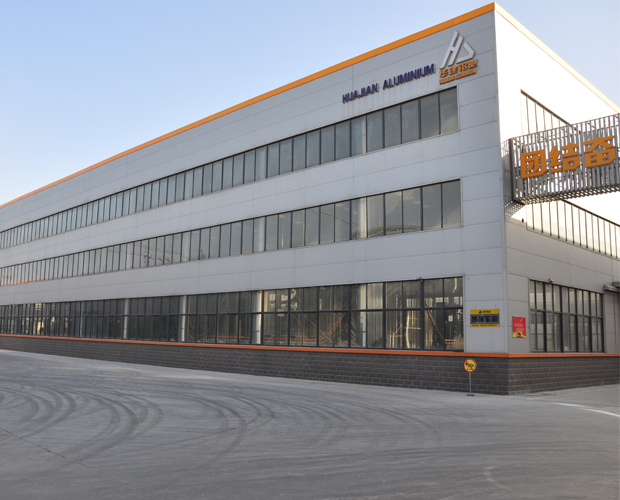 Shandong Huajian Aluminium Group Co., Ltd