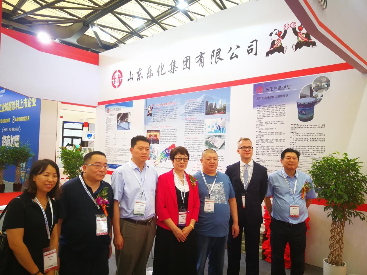 山东乐化亮相2018(上海)中国国际涂料博览会