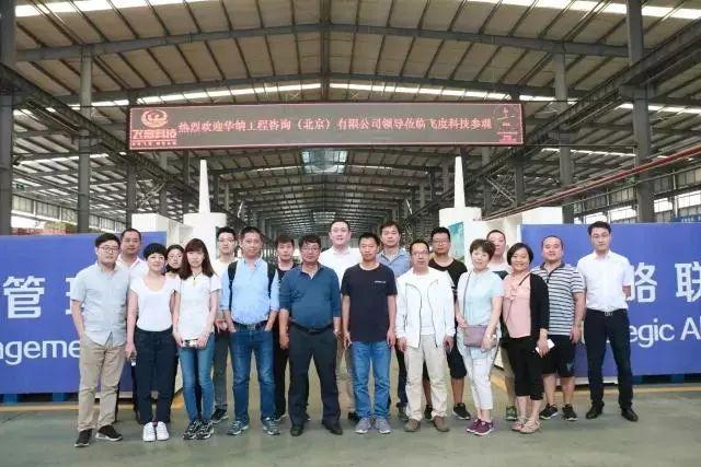 简讯|北京华纳工程咨询新宝6娱乐前来山东华建铝业集团参观考察