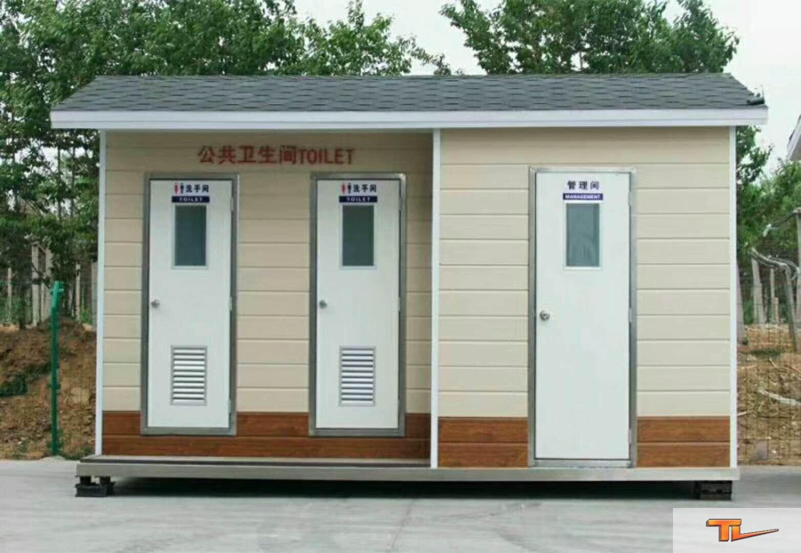 薄壁轻钢厕所