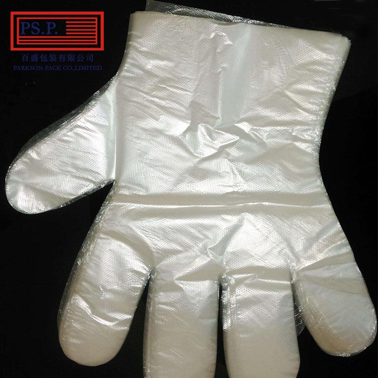 HDPE手套
