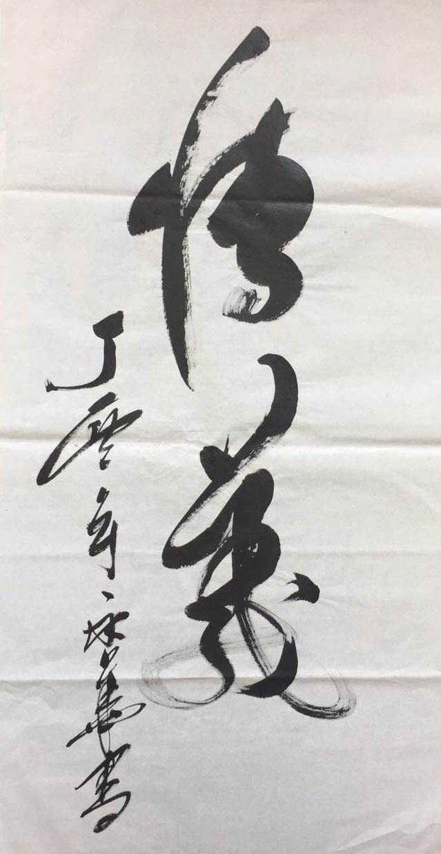 太阳娱乐集团官网