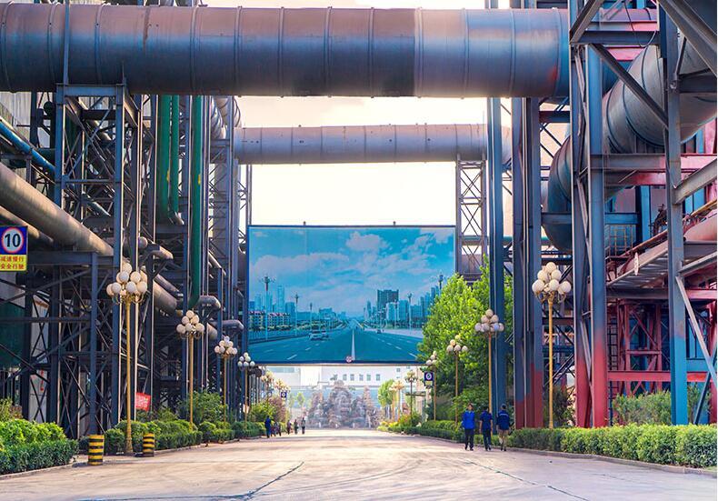 钢铁-厂区